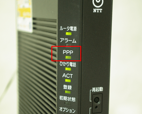 jcom 無線 lan モデム